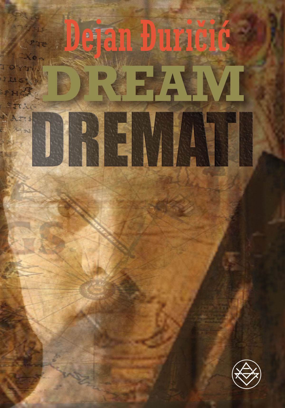 Dream Dremati
